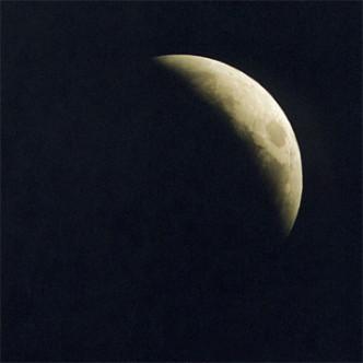 < El Sol y la Luna II >